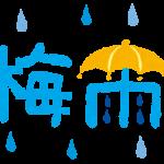 喘息が梅雨時期に…対策で効果的な3つの方法!