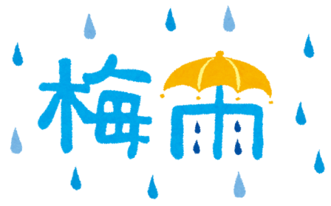 _tsuyu_title