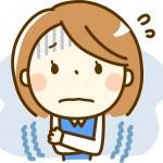 夏の冷え性対策はどうすればいい?
