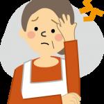 秋の頭痛の原因とは?効果的な対処法を紹介!