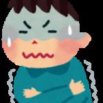 風邪の悪寒対策!確実に行うべき3つの方法とは?