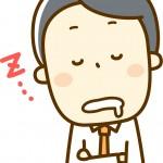 寝るとよだれが垂れるのはなぜ?解消の3つのポイント!