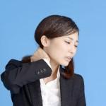 頭痛が後頭部から首まで出る!考えられる原因はこの2つ!