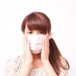 マスクでニキビが…仕事で着ける必要がある場合どうすればいい?