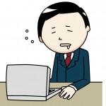 食後に眠い原因とは?炭水化物と関係あり?