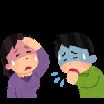 インフルエンザで微熱が続く?風邪との見分け方3選!
