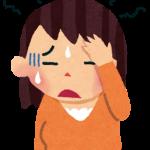 偏頭痛はストレスで起こりやすい?多忙な方必見!